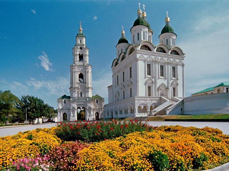 Астраханские достопримечательности