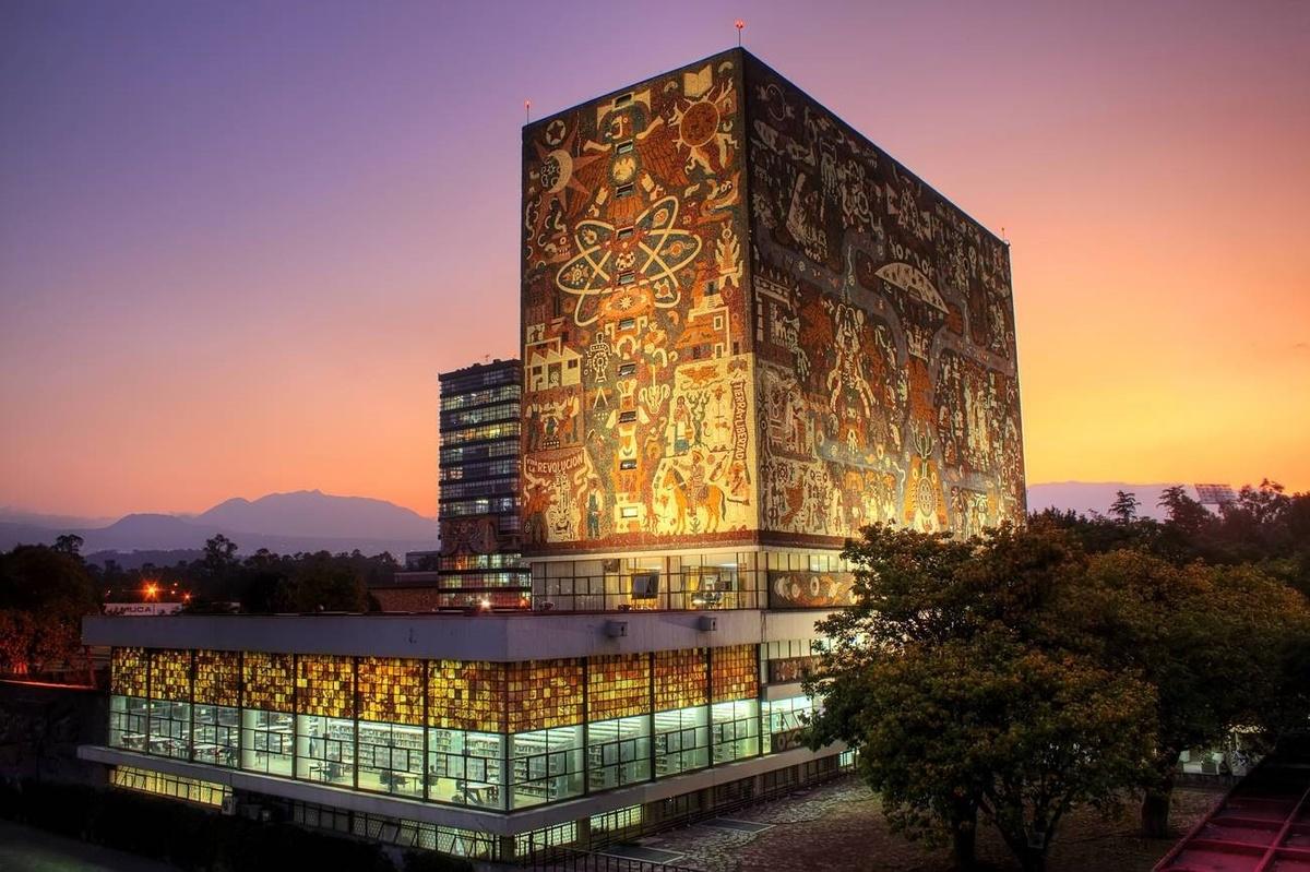 мексика Центральная библиотека УНАМ